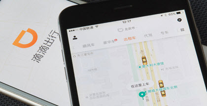 China ride-hail giant Didi Chuxing has raised $4 billion